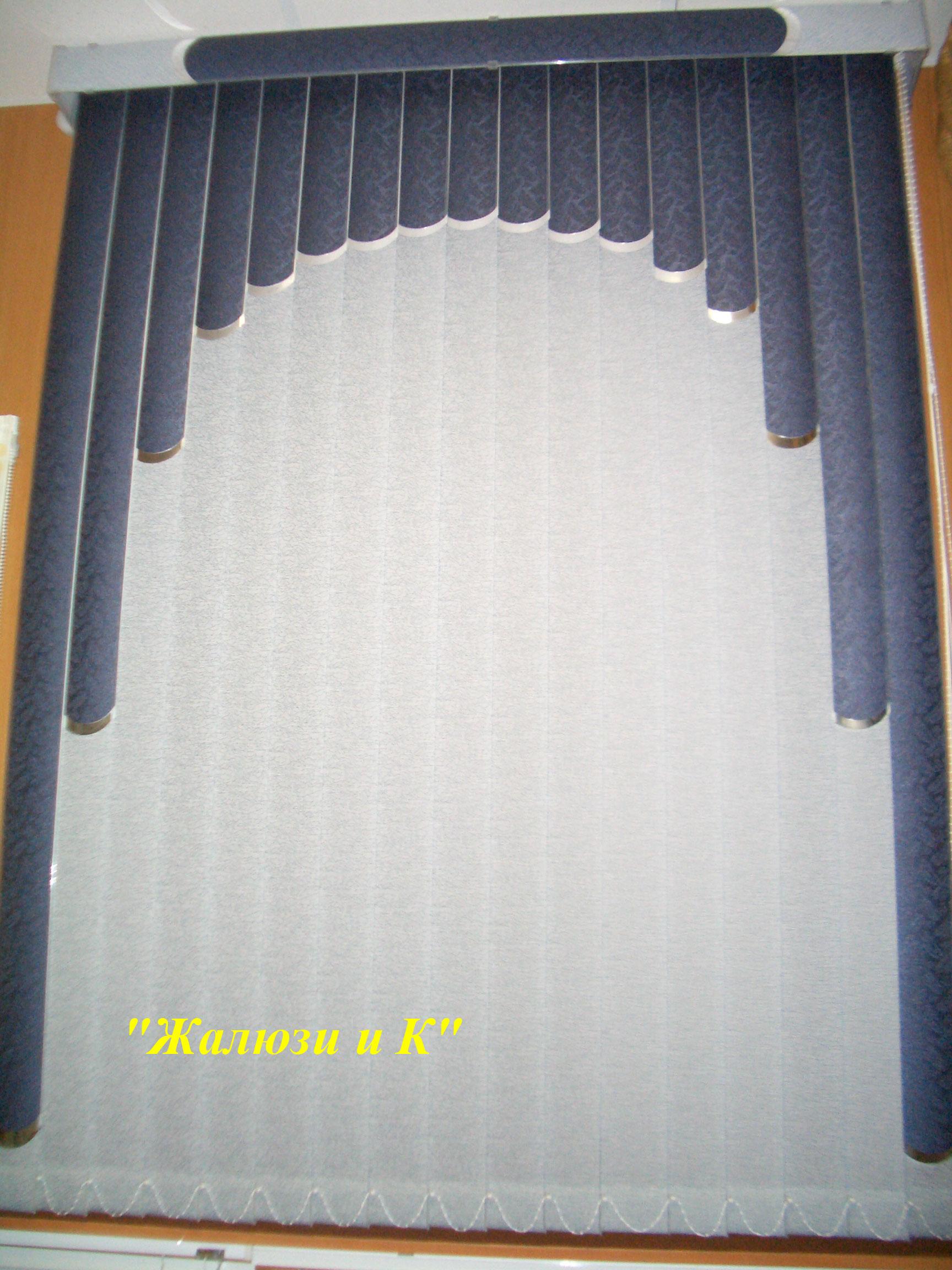 Жалюзи горизонт алюминий белые ш380хв1190мм